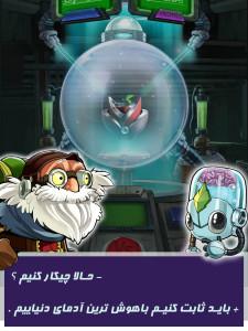 اسکرین شات بازی Clash Of Brains 2