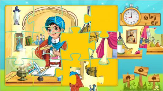 اسکرین شات بازی جورچین سینا جستجو 2