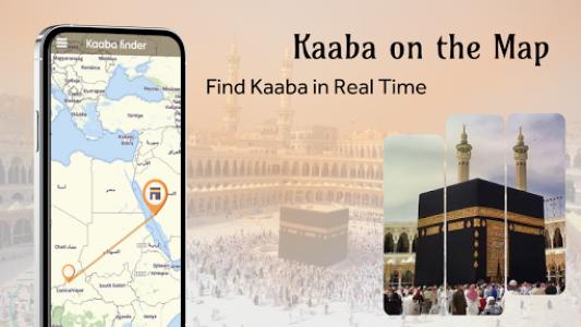 اسکرین شات برنامه Qibla Compass - Find Mecca Direction 2