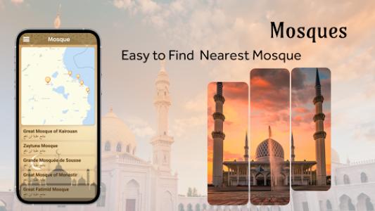 اسکرین شات برنامه Qibla Compass - Find Mecca Direction 3