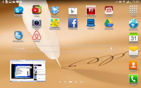 اسکرین شات برنامه MirrorOp Receiver 5