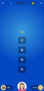 اسکرین شات برنامه چینی را قورت بده! 5
