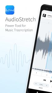 اسکرین شات برنامه AudioStretch: Music Pitch and Speed Changer 1