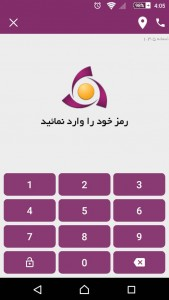 اسکرین شات برنامه موبایل بانک کوثر (همراه بانک کوثر کوثر) 1