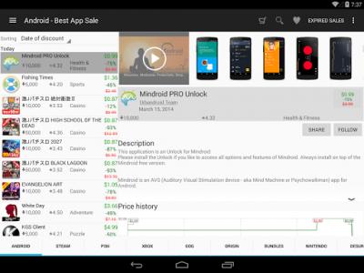 اسکرین شات برنامه Best App Sale 7