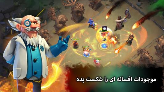 اسکرین شات بازی کلش اف زامبی ۲ : نبرد قهرمانان 2