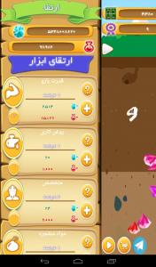اسکرین شات بازی جویندگان الماس 5