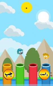 اسکرین شات بازی کودکانه 1