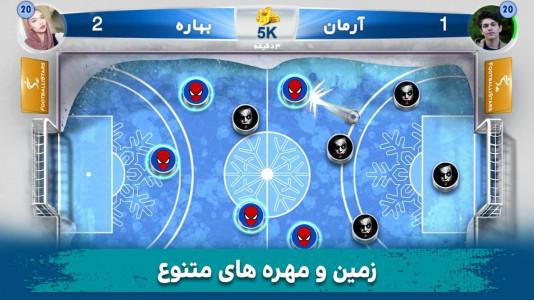 اسکرین شات بازی فوتبالیستارز 3