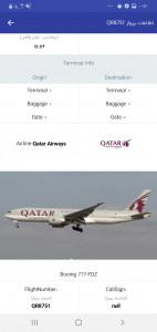 اسکرین شات برنامه شمیرانپرواز/خریدبلیط-اطلاعات پرواز 23