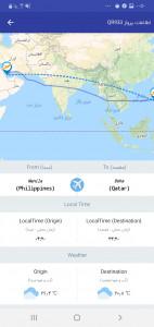 اسکرین شات برنامه شمیرانپرواز/خریدبلیط-اطلاعات پرواز 26