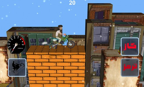 اسکرین شات بازی موتوری تک چرخ 3
