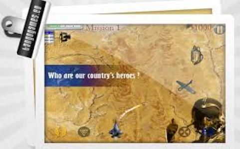 اسکرین شات بازی جنگنده ها 1