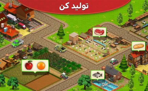 اسکرین شات بازی نیوسیتی - بازی شهرسازی و خانه سازی 4