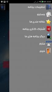 اسکرین شات برنامه آموزش ساخت تم تلگرام 5