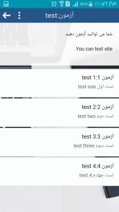اسکرین شات برنامه کد های وب 1