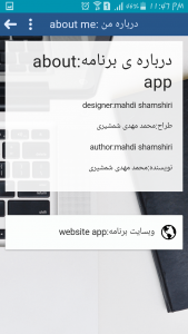 اسکرین شات برنامه کد های وب 2