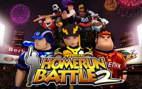 اسکرین شات بازی Homerun Battle 2 1