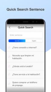 اسکرین شات برنامه Spanish Conversation Practice - Cudu 6