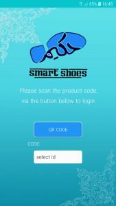 اسکرین شات برنامه کفش هوشمند حکیم 2