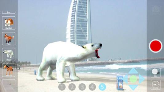 اسکرین شات برنامه Animal Camera 3D 3