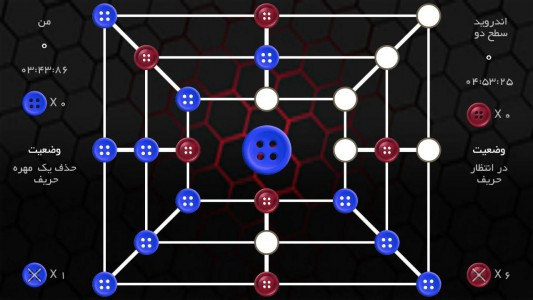 اسکرین شات بازی دوز بازی - 12 مهره ای 1