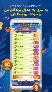 اسکرین شات بازی QDay جایزه نقدی   کیودی بازی آنلاین 3