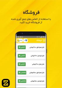 اسکرین شات برنامه زربن: سفارش رایگان نصب اپلیکیشن و بازدید سایت 3