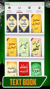 اسکرین شات برنامه Islamic Books Collection & Online Books To Read 6