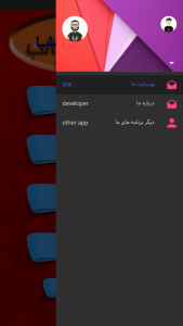 اسکرین شات برنامه آموزش بافتنی ها 2