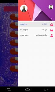 اسکرین شات برنامه دیکشنری کامل فارسی به عربی 4