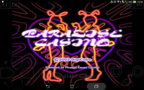 اسکرین شات بازی کازینو پارادایس 1