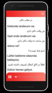 اسکرین شات برنامه آموزش ترکی استانبولی(صوتی) 5