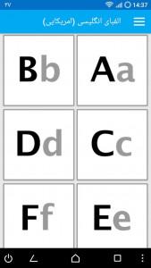 اسکرین شات برنامه زبان کده 7