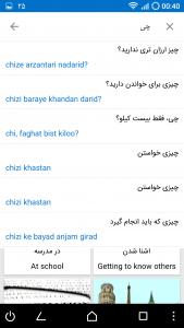 اسکرین شات برنامه زبان کده 5