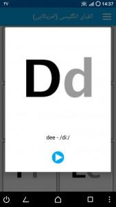 اسکرین شات برنامه زبان کده 8