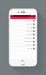 اسکرین شات برنامه شهرزاد(غیر رسمی) 5