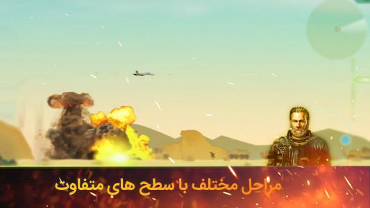 اسکرین شات بازی بمبر فانتوم ( بازی جنگنده آسمان ) 3
