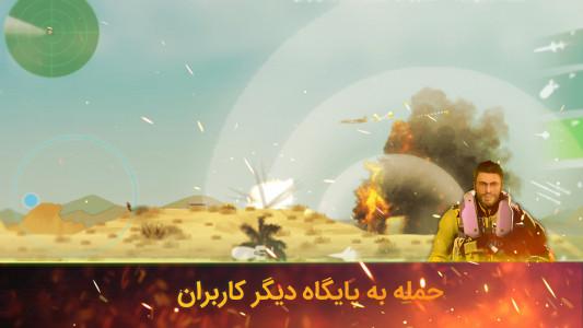 اسکرین شات بازی بمبر فانتوم ( بازی جنگنده آسمان ) 4