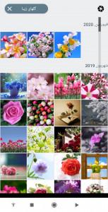 اسکرین شات برنامه گالری پاسارگاد+مخفی گر عکس و فیلم 1