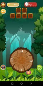 اسکرین شات بازی مزرعه کلمات - بازی کلمه یابی 3