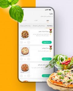 اسکرین شات برنامه گارسون   سفارش آنلاین غذای خوزستان 3