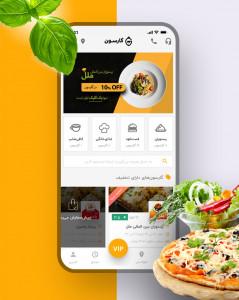 اسکرین شات برنامه گارسون   سفارش آنلاین غذای خوزستان 1