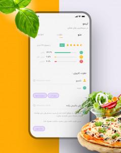 اسکرین شات برنامه گارسون   سفارش آنلاین غذای خوزستان 4