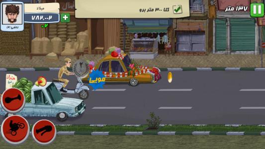 اسکرین شات بازی بازی موتوری 2