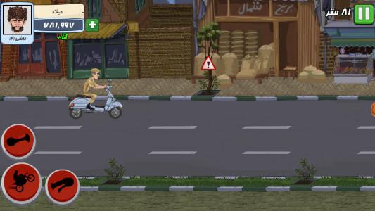 اسکرین شات بازی بازی موتوری 4