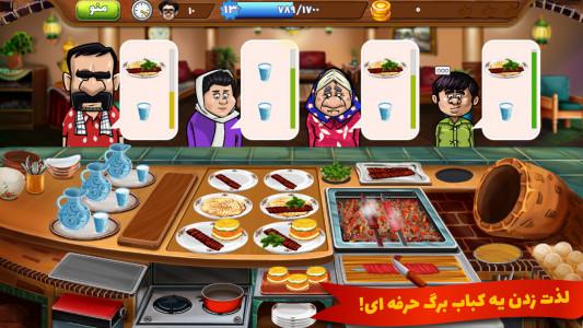 اسکرین شات بازی سفره چی (بازی آشپزی ایرانی) 3