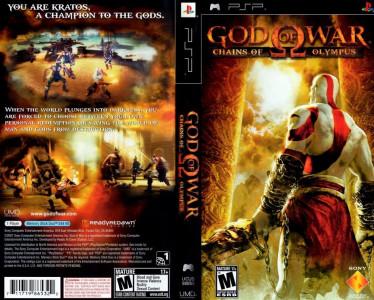 اسکرین شات بازی بازی خدای جنگ Olympus 2