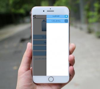 اسکرین شات برنامه آموزش استخراج فایل فشرده اندروید(اجرای بازی و برنامه های دیتا دار) 2