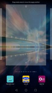 اسکرین شات برنامه ویجت مانده شارژ سریع (ایرانسل ،همراه اول ، رایتل) 1